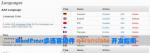 WordPress 插件 qTranslate 开发经验总结与核心功能详解