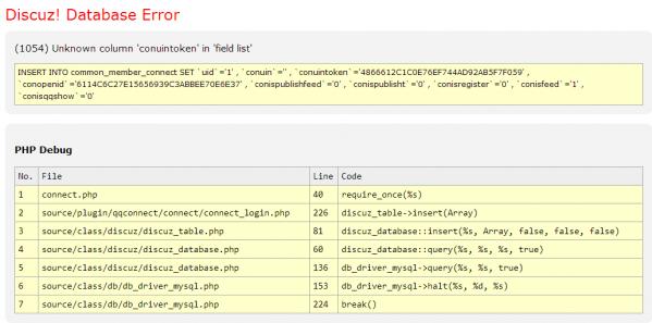 Discuz!X3.1 QQ互联登录的时候 提示Unknown column 'conuintoken' in 'field list'的解决办法