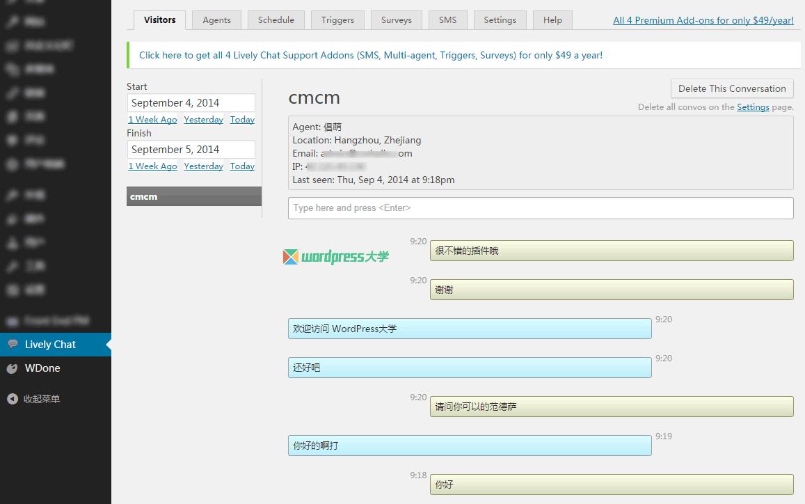WordPress 在线客服聊天插件 Lively Chat Support